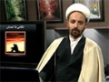[03] Sharik e Hayat - شریکِ حیات - Topic : طلاق - Urdu