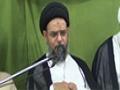 Shagirdaan-e-Maktab-e-Imam Jaffer as-Sadiq (a) - H.I Aqueel ul-Gharavi - 20 Shawwal 1436 - Urdu