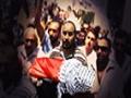 آیا حزب الله تروریست است؟ - Farsi