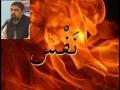 [Audio] - 20th Dec 08 مباہلہ  - Self Control and  Signs of Success by AMZ - Urdu