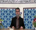 Recitation of Surah al-Hashr, verses 18-24 by Mr Faraji, the ICE, London, 9th August 2015 - Arabic