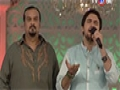 Mera Bhai Salamat Rahay - Dil ko chu janay wala kalam : Farhan Ali Waris - Urdu