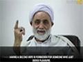 Multiple Wives - Yes or No? - Agha Qaraati - Farsi sub English