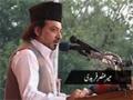 [بیداری ملت کانفرنس] Speech : Mir Unsar faridi - 09 Aug 2015 - Urdu