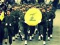 Hizbullah - Həzin Müqavimət - Azeri