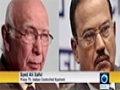 [22 Aug 2015] India Pakistan relations hit a new low ahead of NSA talks - English
