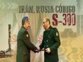 Detrás de la Razón - Irán, Rusia: código S-300 - Spanish