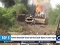 [24 Aug 2015] Yemen Ansarullah forces take two Saudi bases in Jizan region - English