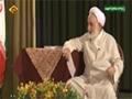 موضوع نماز، سدی دربرابر خطرات - حجت الاسلام قرائتی - Farsi