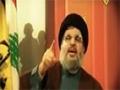 Al Mawt li israil / Death for Israel - Arabic