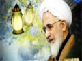 [177] میزبانی خدای متعال در ماه رمضان - زلال اندیشه - Farsi