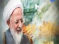 [179] تبیین عرش الهی به وسیله معصومان - زلال اندیشه - Farsi