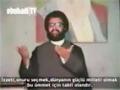 Şehit Abbas Musavi Konuşma - Turkish