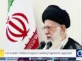 [03 Sep 2015] Iran Leader: Global arrogance seeking hegemonic approach - English