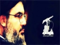 Hezbollah - ya eba Ebdillah - Azeri
