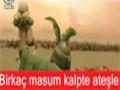 Kerbela ve İmam Hüseyin in Evrensel Mesajı - Arabic Sub Turkish