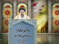[04 Sep 2015] Tehran Friday Prayers | آیت آللہ سید احمد خاتمی - Urdu
