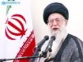 فریب نخوریم،بدانیم دشمن میخواهد چهکار کند - Farsi