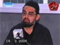 [02] Tafseer-e-Surae Furqan - Molana Ali Murtaza Zaidi - Fatimia Society 2004 - Urdu