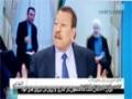 تفاوت های استراتژی ایران و أعراب در مذاکرات - Arabic Sub Farsi
