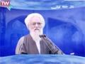 [20 shahrivar 1394] Tehran Friday Prayers آیت اللہ موحدی کرمانی - خطبہ نماز جمعہ - Farsi