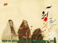 Ali Fani - BeTaha - TaHaya xatir - Farsi Sub Azeri