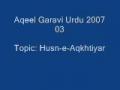 Aqeel Garavi Majlis Husn e Aqkhtiyar Urdu 2007 03