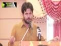 [Barsi Shohada e Youm Al Quds Quetta] Br. Tahawar Abbas Haider  - 11th Sept 2015 - Urdu