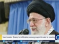 [17 Sep 2015] Iran Leader: Enemy\\\'s infiltration among major threats to country - English
