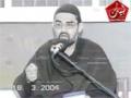 [06] Tafseer-e-Surae Furqan - Molana Ali Murtaza Zaidi - Fatimia Society 2004 - Urdu