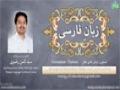 [07] Present Indefinite Tense |حال ساده| Farsi Language Course - Urdu