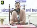 [ تبلیغ کی اہمیت | Tabligh Ki Ehmiat ] Br. Naqi Hashimi - 13th Sept 2015 - Urdu