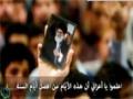 الإمام الخامنئي - دعاء عرفة وأهمية مناجاة الشباب لله - Farsi Sub Arabic