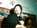 Emam Mousa Sadr امام موسی صدر - Farsi