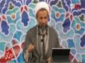 Panahian - Tanha Nistim تنها نیستیم - استاد پناهیان - Farsi