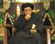 Insan and Shaitan - urdu Majlis 2 of 10