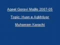Aqeel Garavi Majlis Husn e Aqkhtiyar Urdu 2007 05