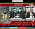 Former ambassador and analyst Zafar Hilali Comment about Mina Stampede - Urdu