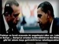 Suriye neden hedef alınıyor ? -  Farsi Sub Turkish