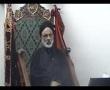 Paigham-e-Karbala H.I Muhammad Askari 3 Muharam Dallas 2009-Urdu