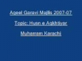 Aqeel Garavi Majlis Husn e Aqkhtiyar Urdu 2007 07