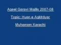 Aqeel Garavi Majlis Husn e Aqkhtiyar Urdu 2007 08