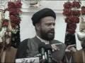 4th Moharram- Principle of Islamic Economy by Moulana Zaki Baqri - Urdu