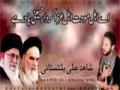 Shahid Ali Baltistani Officail (Promo) 2015-16 - Urdu