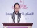 تدشين شعار عاشوراء 1437   لطمية الرادود مهدي سهوان - Arabic