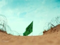 تیزر ظهر عاشورای فکه - Farsi