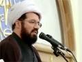 تولی و تبری در اعتقاد و رفتار - حجت الاسلام عالی - Farsi
