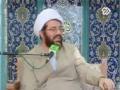 وظایف جامعه مهدوی - حجت الاسلام عالی - Farsi