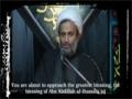 Don\\\'t Miss Out on the Greatest Blessing | Hojjatul Islam Ali Reza Panahiyan - Farsi Sub English