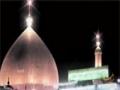 [Latmiya] قسماً للرادود حسين الأكرف | The Promise by Hussain Al-Akraf - Arabic